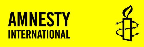 Anesty Logo